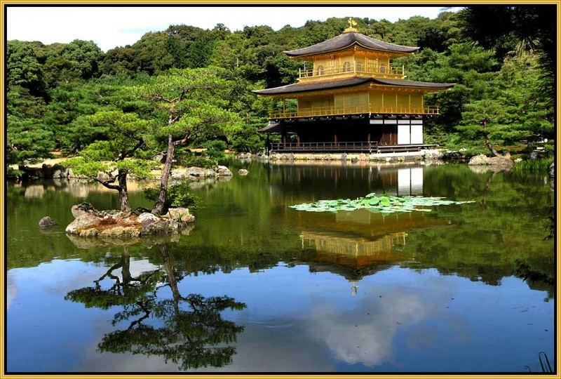 Goldener Pavillon