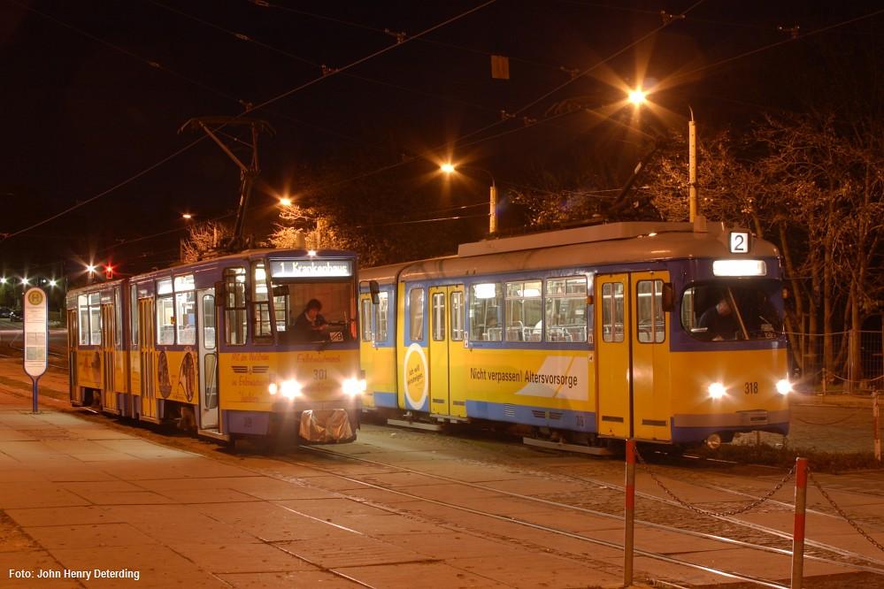 Gotha Hauptbahnhof 2005