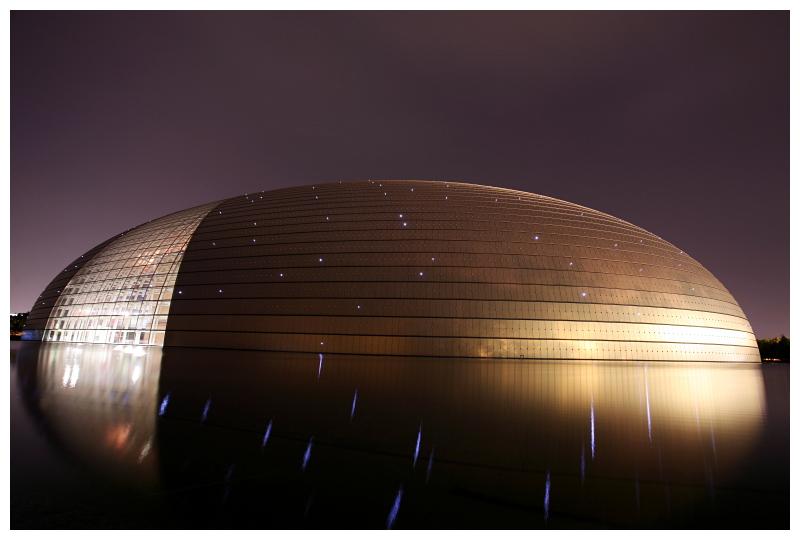 Grand National Theatre in Beijing
