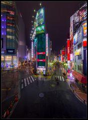Green Peas Shinjuku