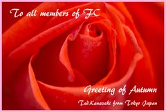 Greeting to all