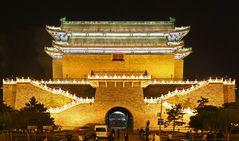 Größenvergleich Zhengyangmen
