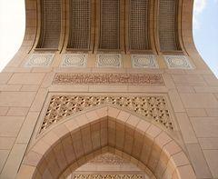 Große Sultan-Qabus-Moschee 4