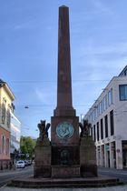 Großherzog-Karl-Denkmal