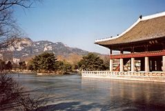 Gyeongbokgung (MW 1997/2 Korea - 12)