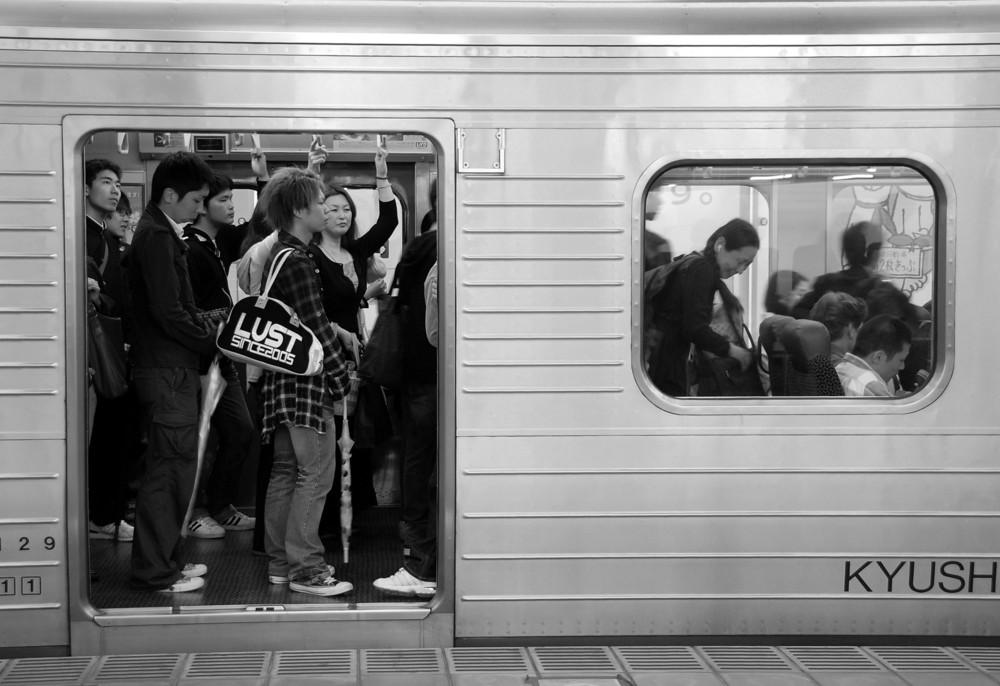 Hakata station (Fukuoka) - Commuter Train