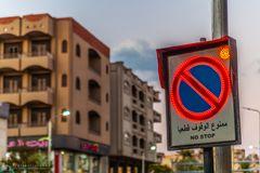 Halteverbot auf Ägyptisch