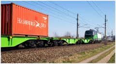 HAMBURG SÜD Container