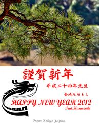 HAPPY NEW YEAR EVERY ONE!