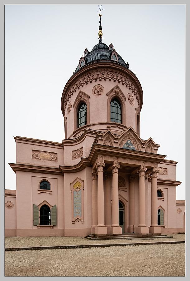 Hauptgebäude der Moschee