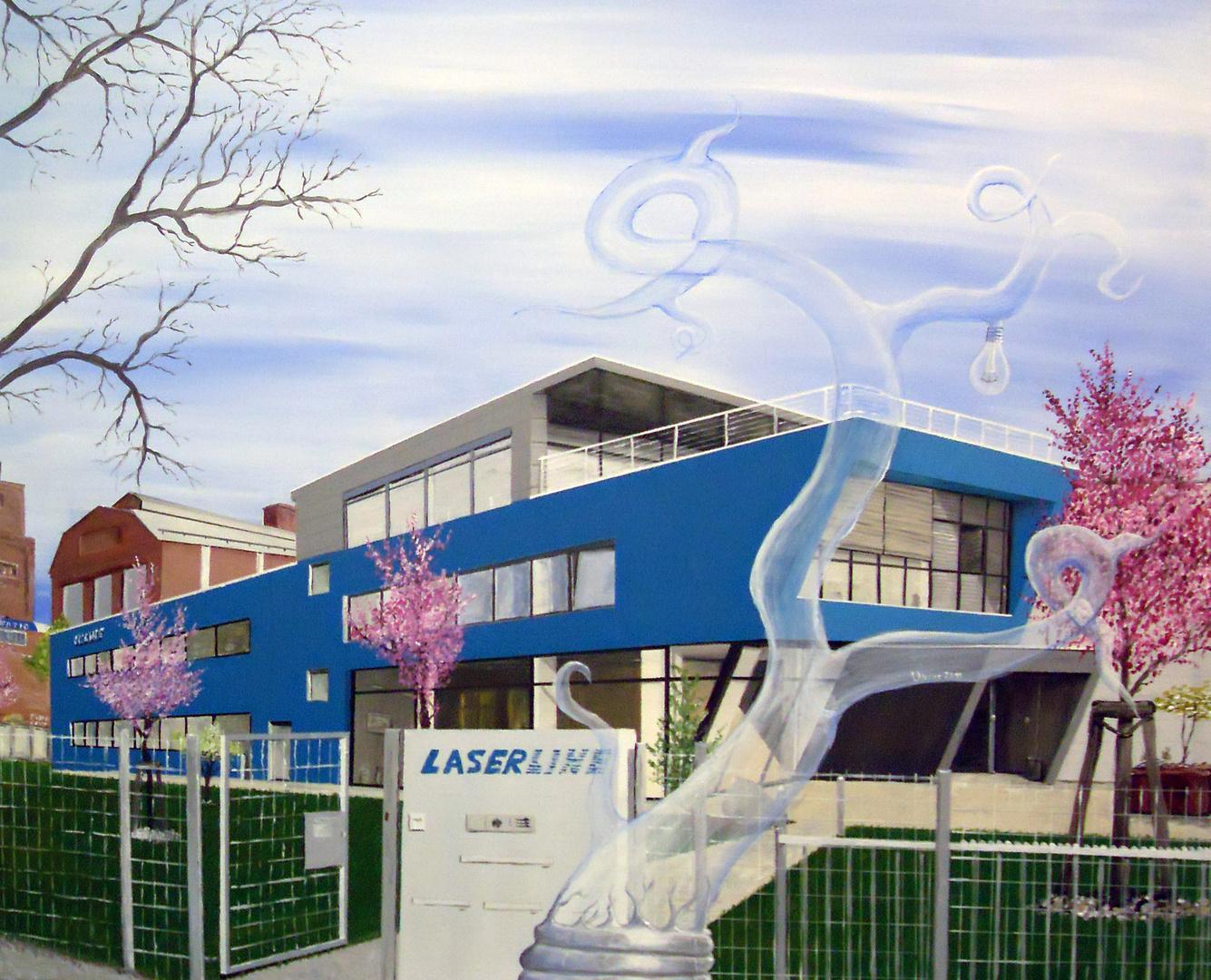 Hauptsitz der Firma Laserline