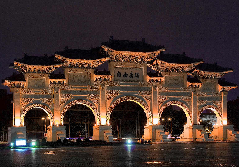 Haupttor zum Chiang Kai-shek Park (Taipei)