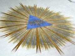 hebräische Inschriften III  von 1716