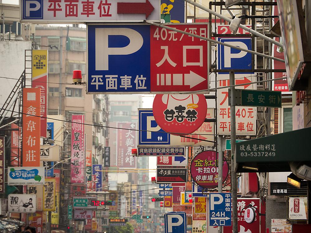 Hier gibt's noch Parkplätze / Parking Available