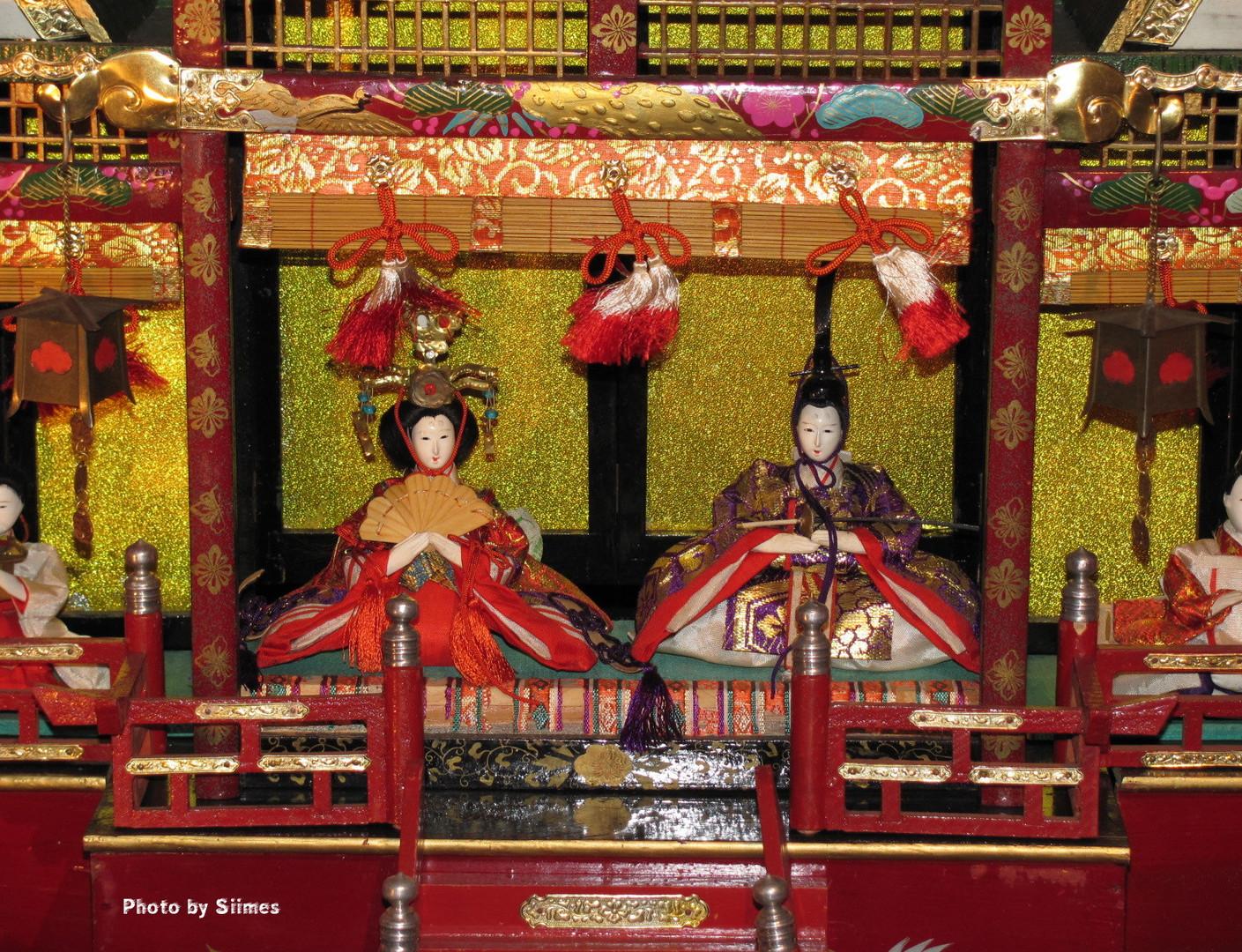 Hina-Matsuri 1