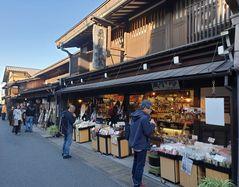 Historische Altstadt von Takayama II
