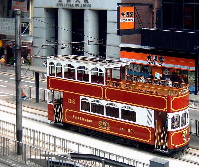 HK-Bahn