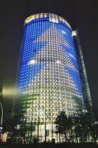 höchster Haus in NRW - der Post-Tower in Weihnachtsstimmung