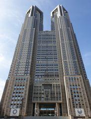 Höchstes Rathaus der Welt