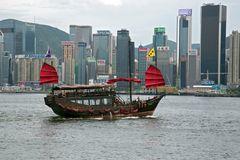 Hong Kong Flair