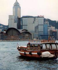 Hong Kong (MW 1997/3 - hb)