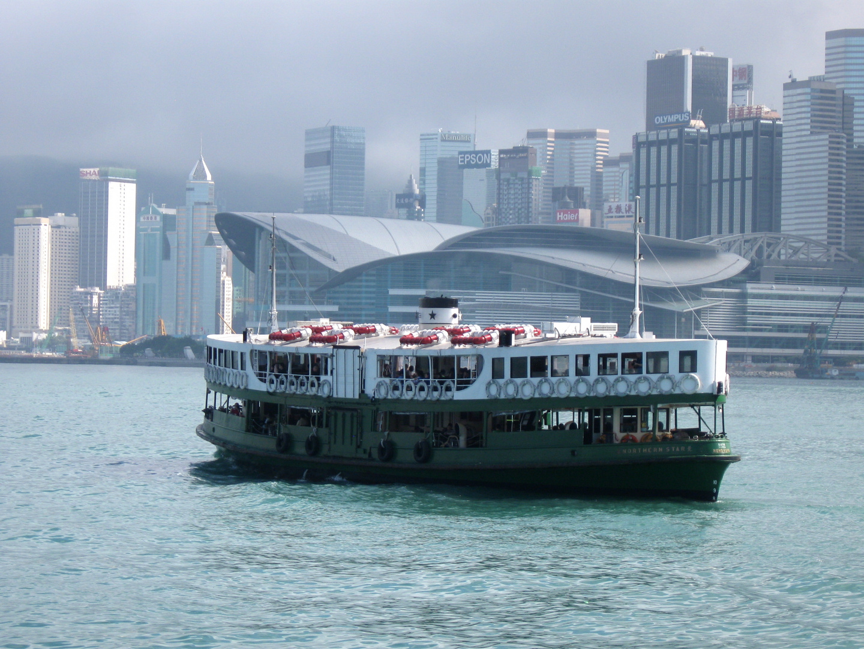 Hong Kong Northern Star