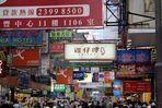 Hongkong - Chaos pur ... aber herrlich