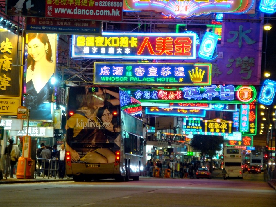 HongKong - City of Lights