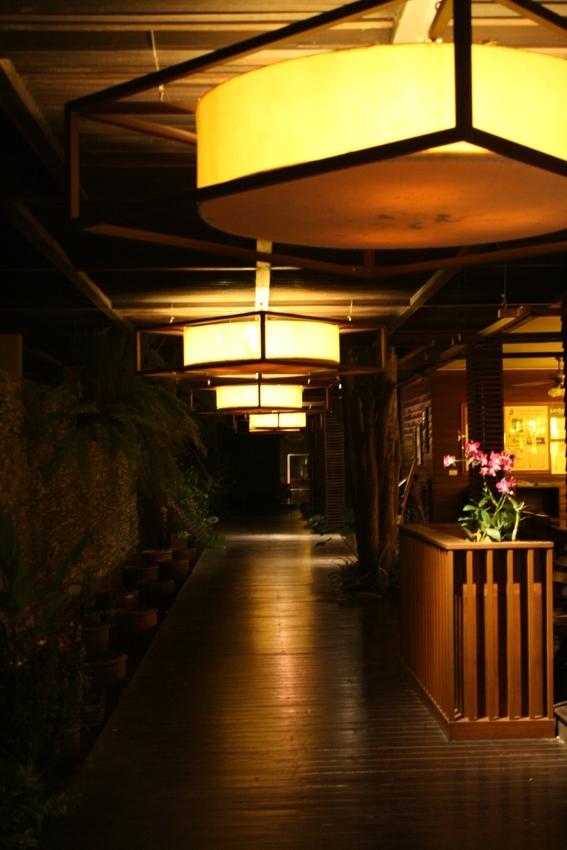 Hotel Eingang Peace Resort Koh Samui