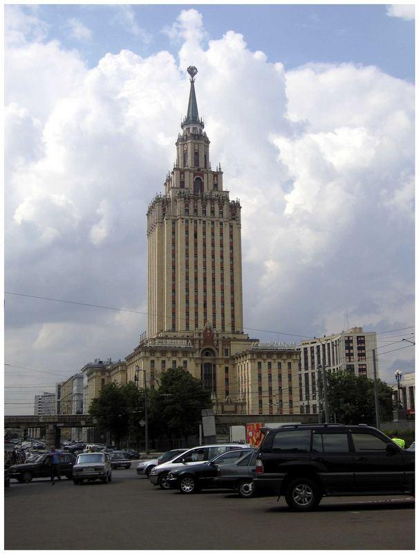 """Hotel """"Leningradskaja"""""""