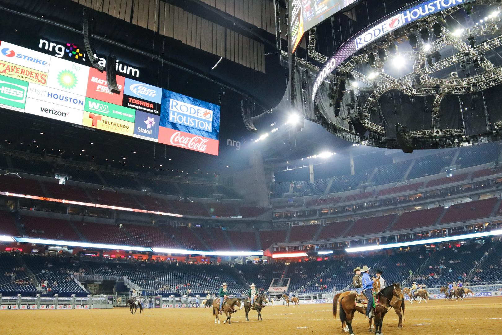 Houston rodeo stadium