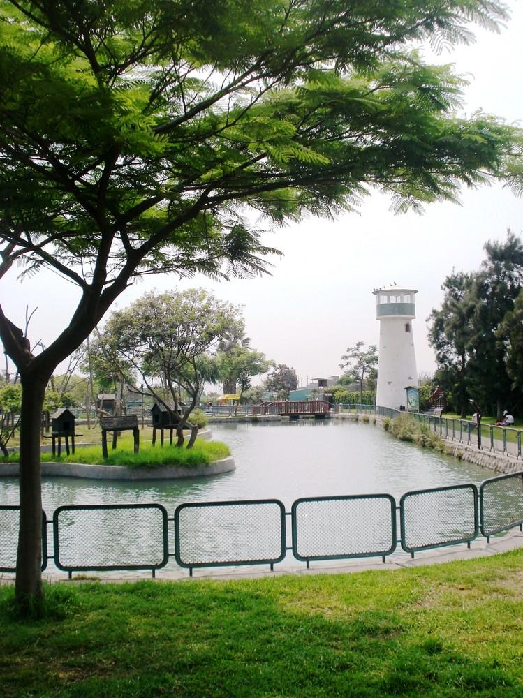 Huachipa Zoo