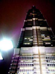 Hyatt Tower