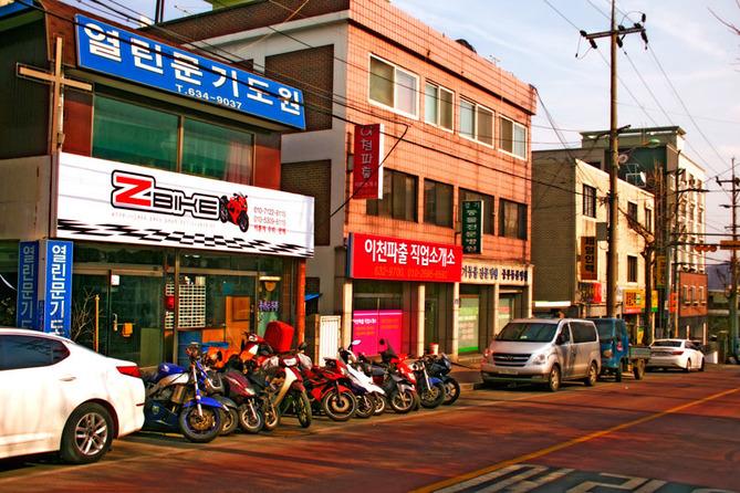 Icheon streets