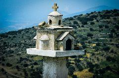 Ikonostasion I , Griechenland. ..DSC_6626