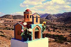 Ikonostasion  IV , Griechenland. ...DSC_8837