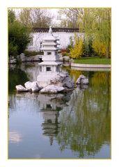 Im Chinesischen/ Garten Berlin/ Marzahn