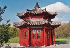Im Chinesischen Garten Berlin / Marzahn