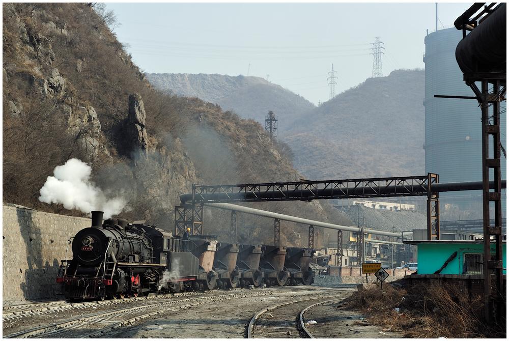 Im Stahlwerk X - Roheisenzug