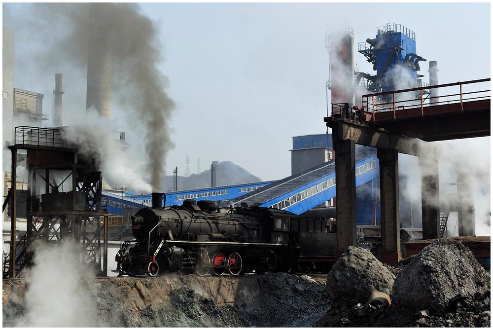 Im Stahlwerk XI - Schlackezug
