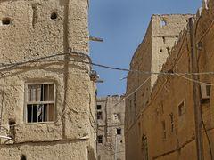 In al Hamra