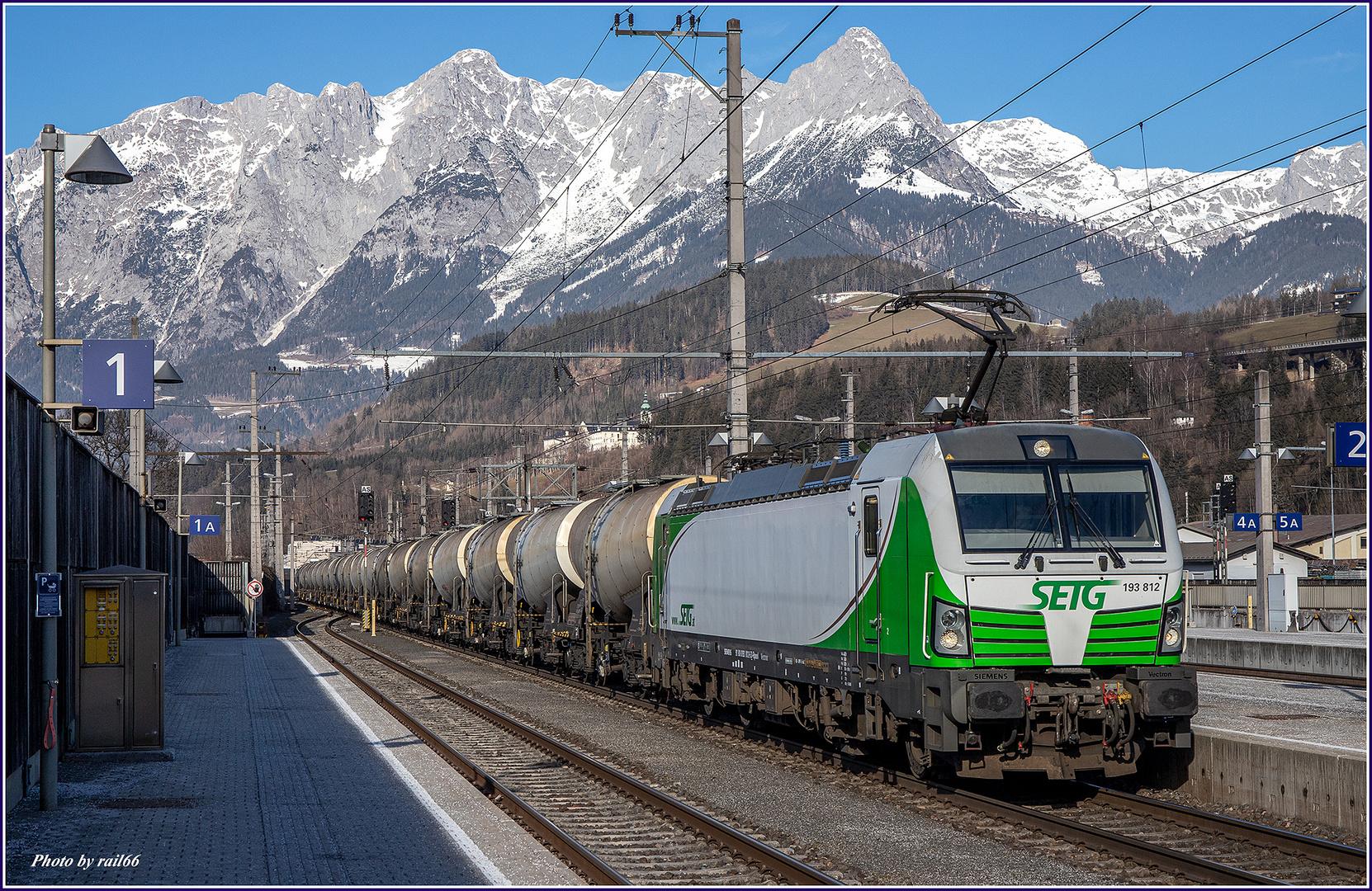 In den Salzburger Betonwüsten II