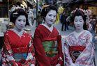 In den Straßen von Kyoto