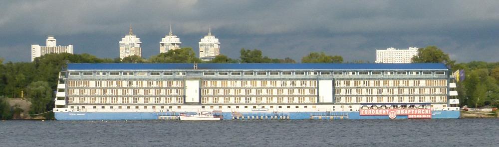 In Kiew ist das ein Hotel