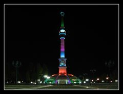Independence Monument Ashgabat