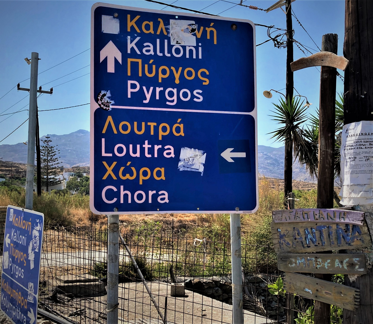 Indicazioni stradali sull'Isola di Tinos