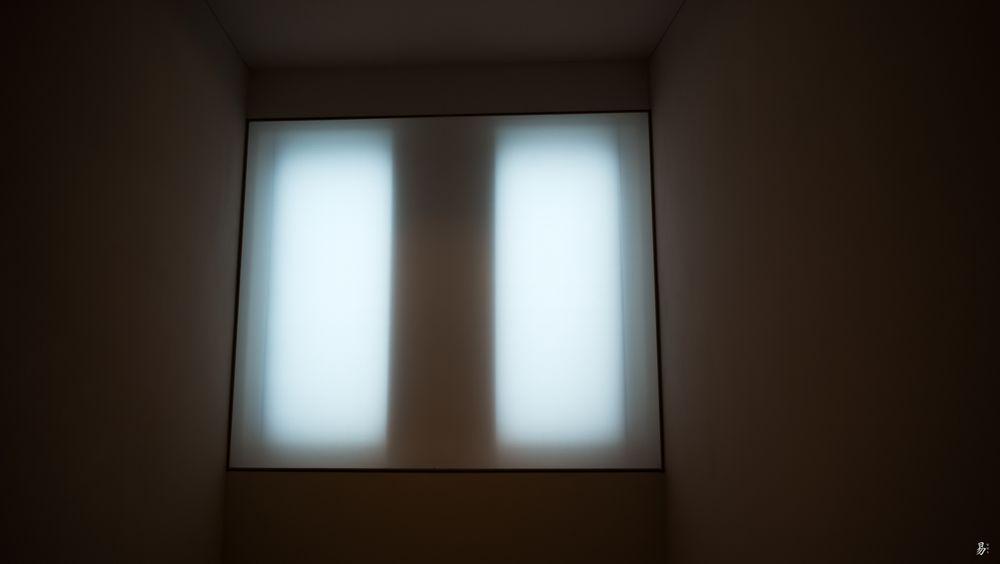 inner.light