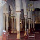 Intérieur de la Mosquée de Kairouan, Tunisie