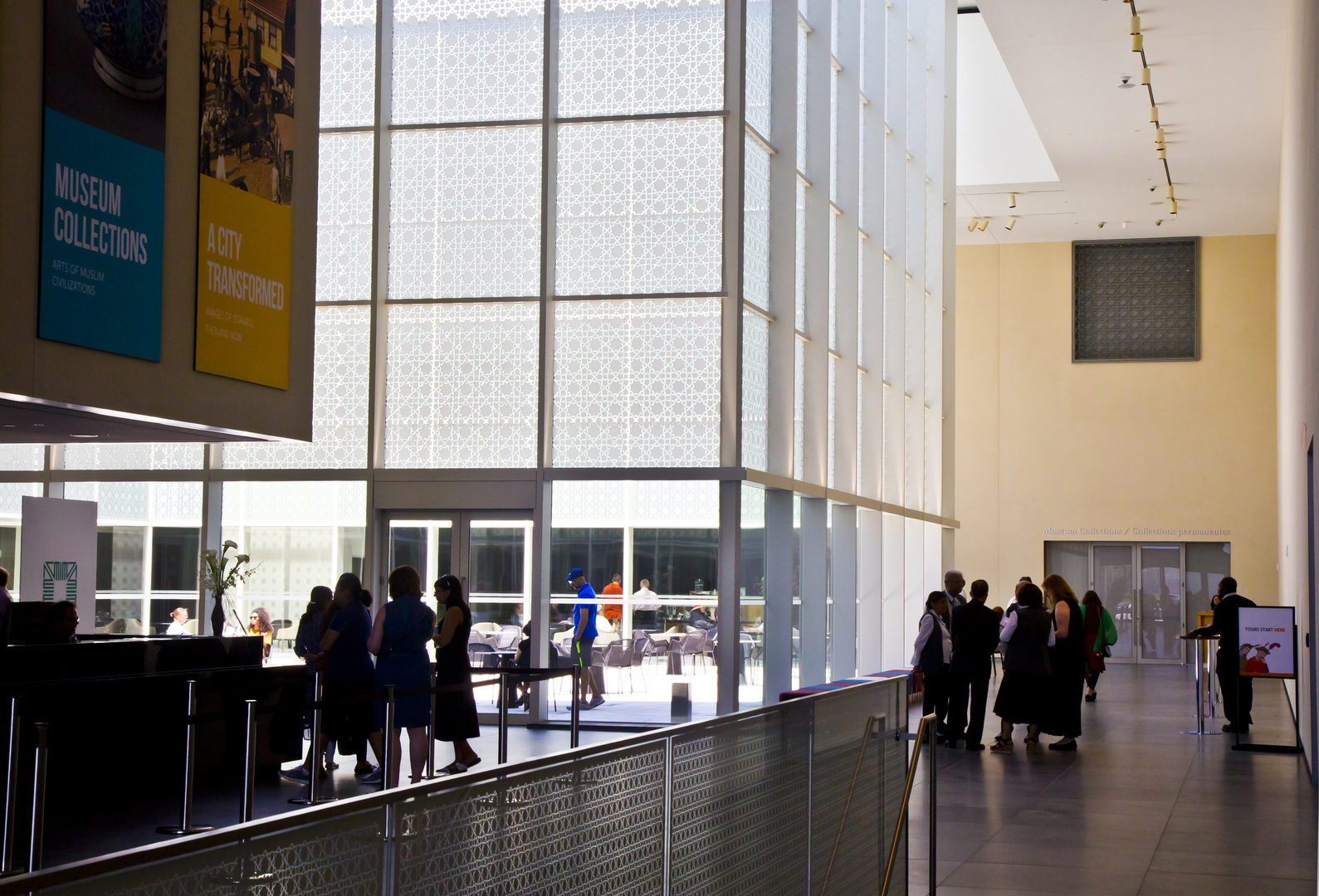 Interior of Agha Khan Museum. Toronto.