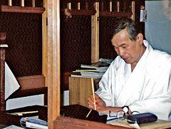 Iseshi: ein Mönch schreibt in mein Tempelbuch (MW 1997.02.20.)
